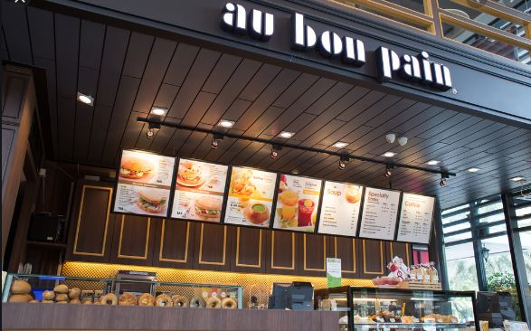 AU BON PAIN SURVEY